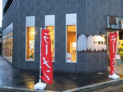 sakamoto01_1.jpg