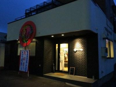 sakasafuku_1.jpg