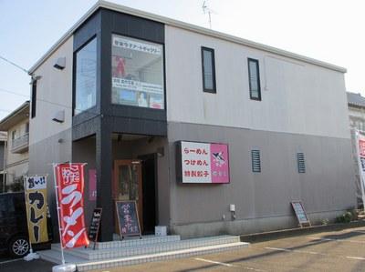 sakurasyokudou_1.jpg