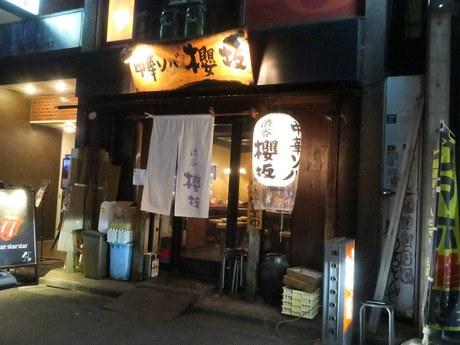 sakurazaka_1.jpg