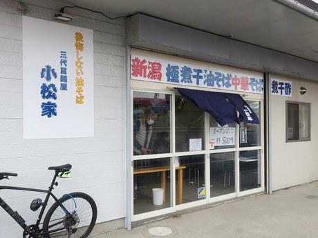 sandaime_komatsuya_1.jpg