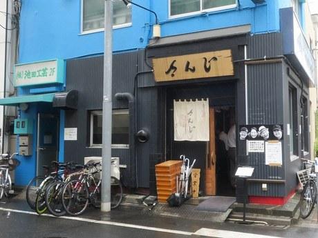 さんじ 上野駅近くで食べられるインパクト満点なニボ系「濃厚煮干」