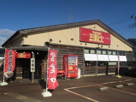 sanjushi_1.jpg