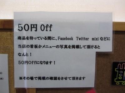 sanka_3.jpg