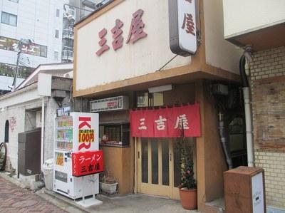 sankitiya_201212_1.jpg