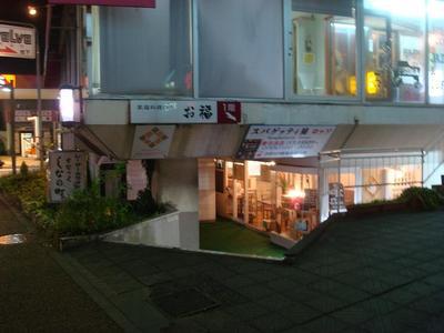 sankitiya_shinano_1.JPG