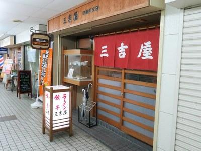 sankitiya_shinano_201601_5.jpg