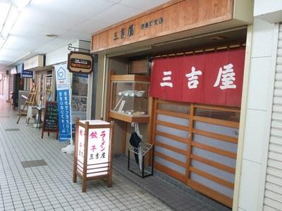 sankitiya_shinano_201704_3.jpg