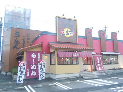 sanpou_kameda_1.jpg