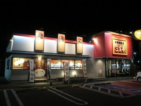 三宝亭 亀貝店 たっぷり背脂がういた醤油味「こってり中華」