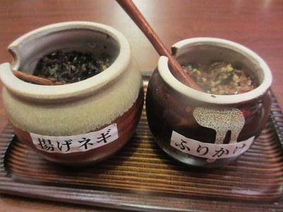 sanpou_kamegai_7.jpg
