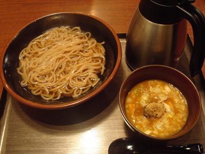 sanpou_shindori_2.jpg