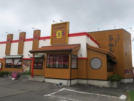 sanpou_toyosaka_1.jpg