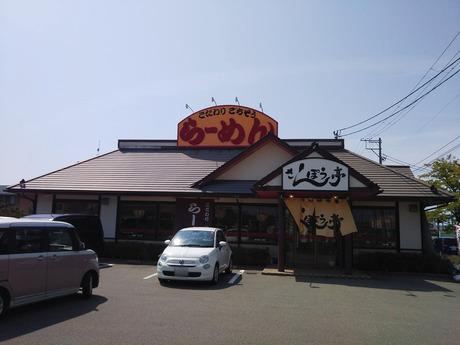 sanpou_tsubame_1.jpg