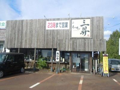 sansyou_1.jpg