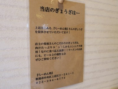 sasaki_7.jpg