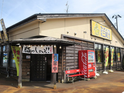 seaburasanjushi_1.jpg