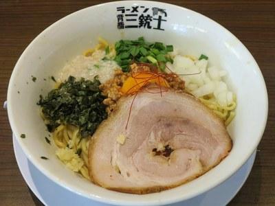 seaburasanjushi_5.jpg