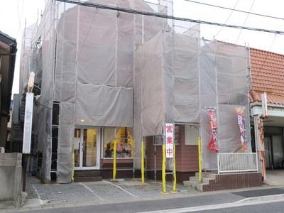 seimeisarou_1.jpg