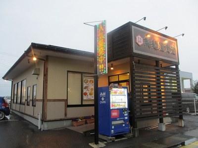 seimenya_syokudo_1.jpg