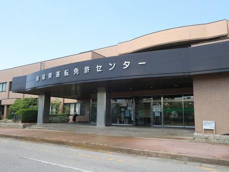 seirou_menkyo_center_1.jpg