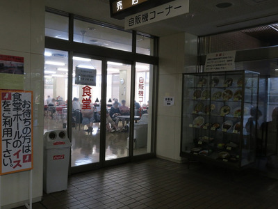 seirou_menkyo_center_2.jpg