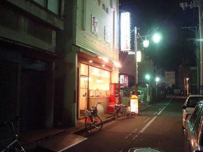 seiryu_201104_1.jpg