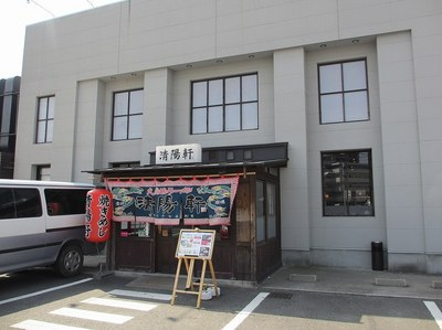 seiyouken_1.jpg