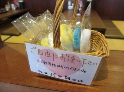 seiyouken_4.jpg
