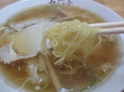 sekimonshi_3.jpg