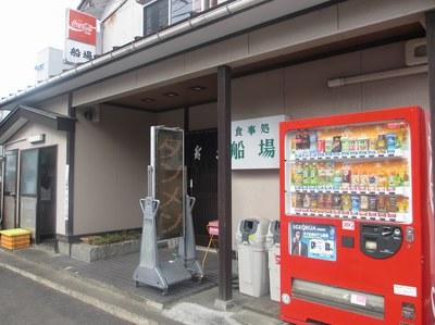 senba_1.jpg