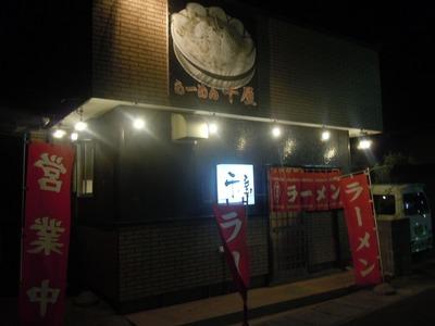 senya_201107_1.JPG