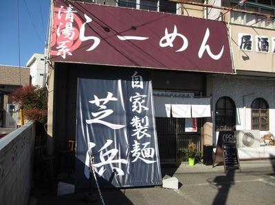 shibahama_1.jpg