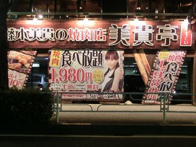 shikata_5.jpg