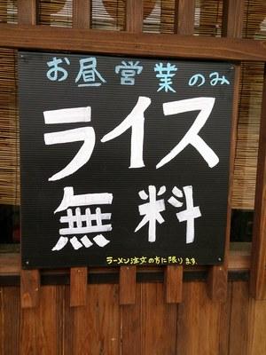 shima_4.jpg