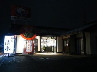 shimizu_higashi_1.jpg