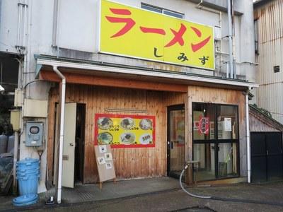 shimizu_kanda_1.jpg