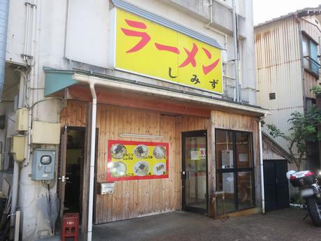 shimizu_nishikanda_1.jpg