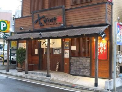 shinasobaya_1.jpg