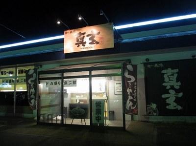 shingen_201509_1.jpg