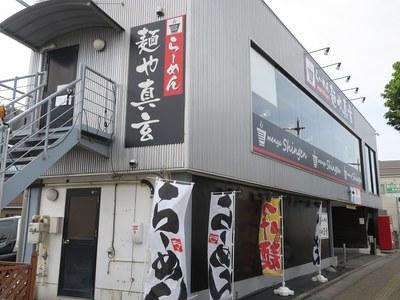 shingen_201808_1.jpg