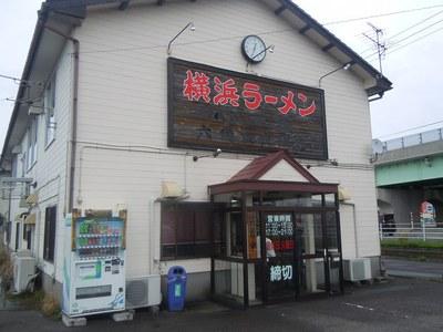 shinitiya_201104_1.jpg
