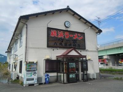 shinitiya_201105_1.jpg