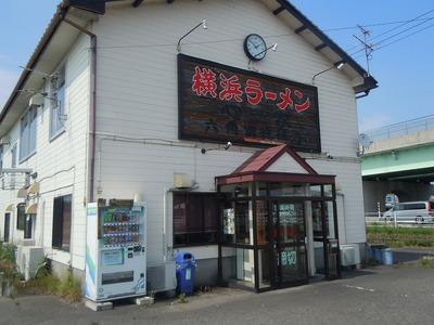 shinitiya_201108_1.jpg