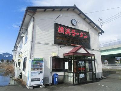 shinitiya_201204_1.jpg