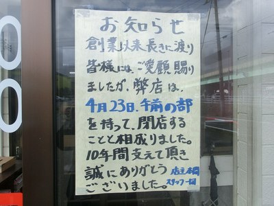 shinitiya_201204_2.jpg