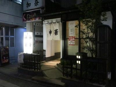 shinka_furumachi_2.jpg