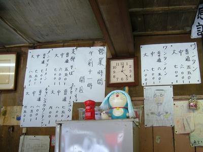 shinkitiya_4.JPG