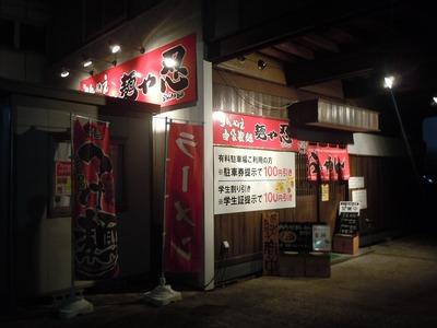 shinobu_201111_1.jpg