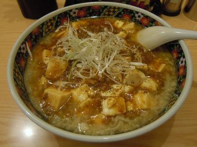 shinobu_201111_2.jpg